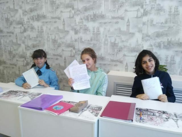 Английский язык в школе Progress