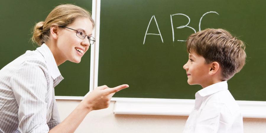 Занятия с учителем