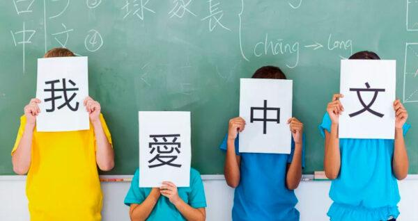 трудности изучения китайского