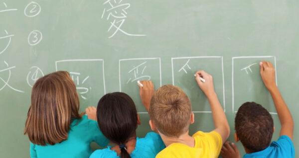 китайский для детей