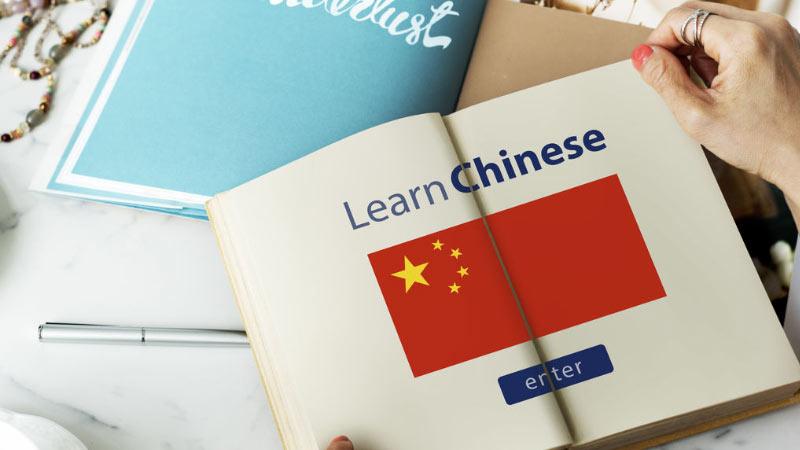 Курсы китайского