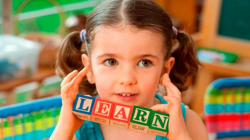 иностранный язык для ребёнка